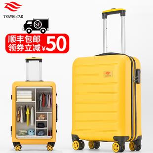 24 дюймовый чемодан мужской и женщины пароль род коробки колесного 20 дэн шасси студент кожаный чемодан подчиненная коробка