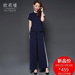 休闲秋季套装女时尚两件套2017新款潮气质撞色条纹阔腿裤运动套装