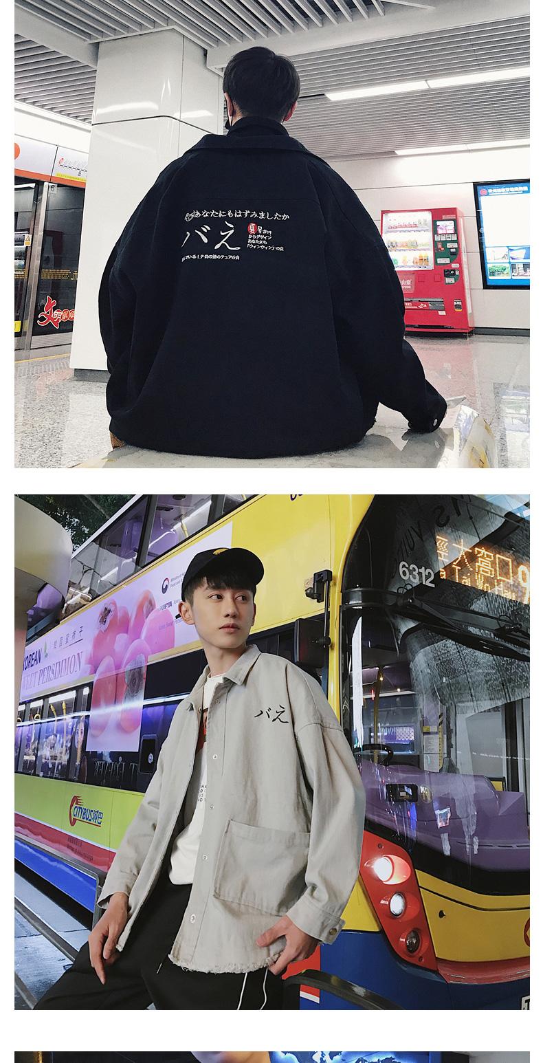 Nhật bản thanh niên thêu đơn giản denim lỏng áo khoác 2018 mùa xuân đàn ông mới của ve áo triều thương hiệu dụng cụ áo khoác