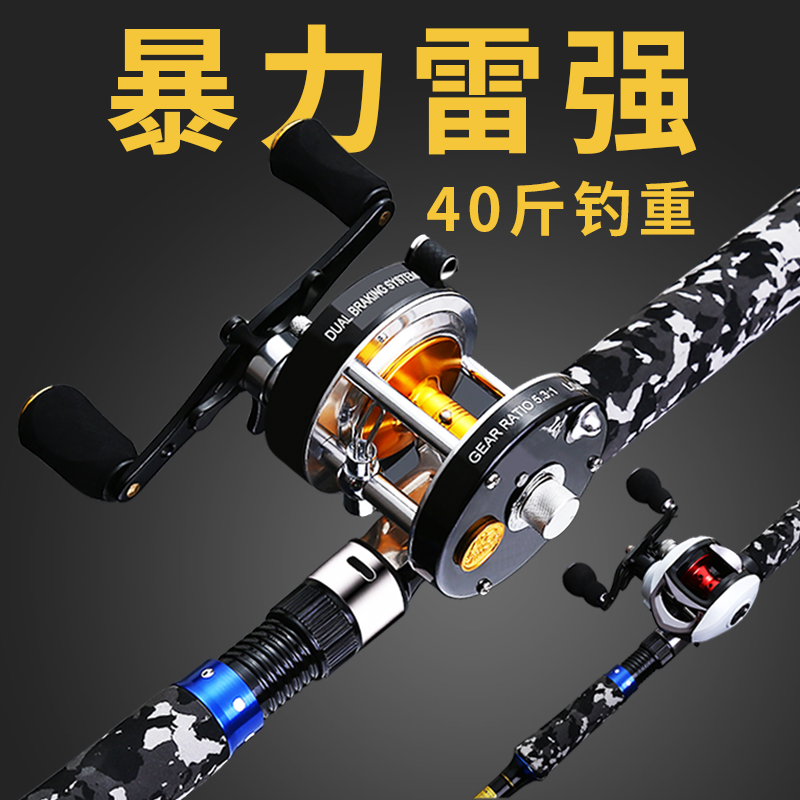 Luya super hard mine strong rod black fishing rod hit black special fishing rod road sub-pole set water dropdrum drum wheel heavy mine heavy grass area
