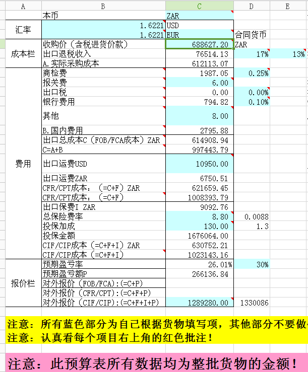 pocib import and export budget table shipping table pocib letter