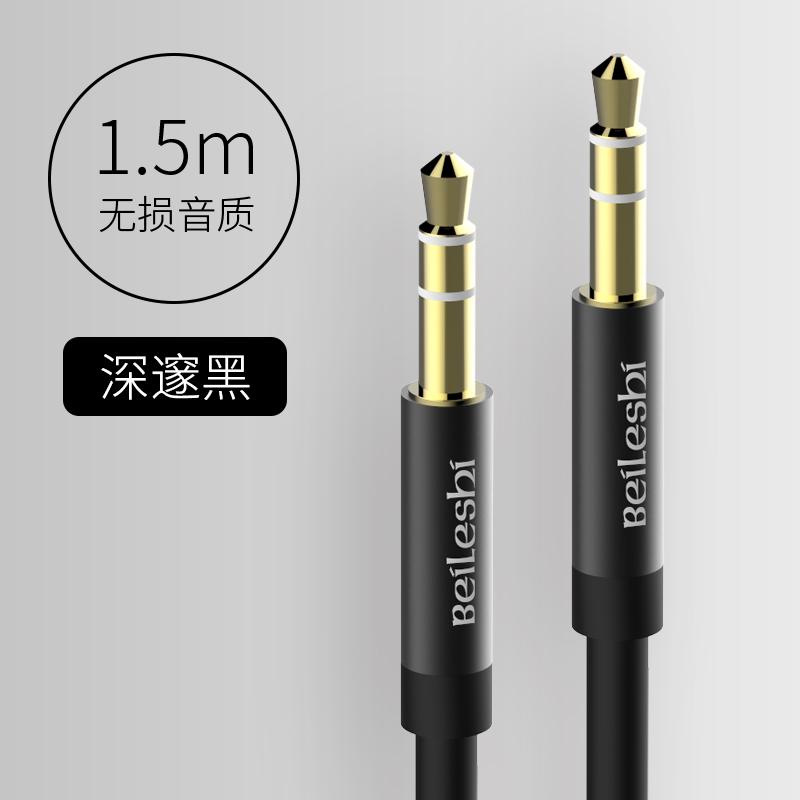 Элегантный классический черный 【1.5м】