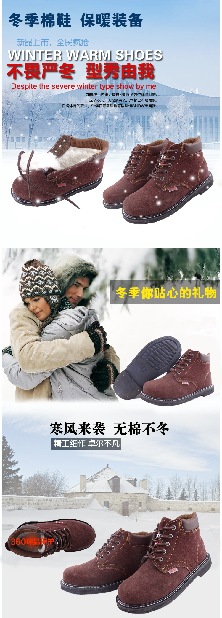 Lao động giày bông nam và nữ lốp mùa đông do thời tiết dưới Baotou Steel chống đập đâm mặc trang web làm việc da