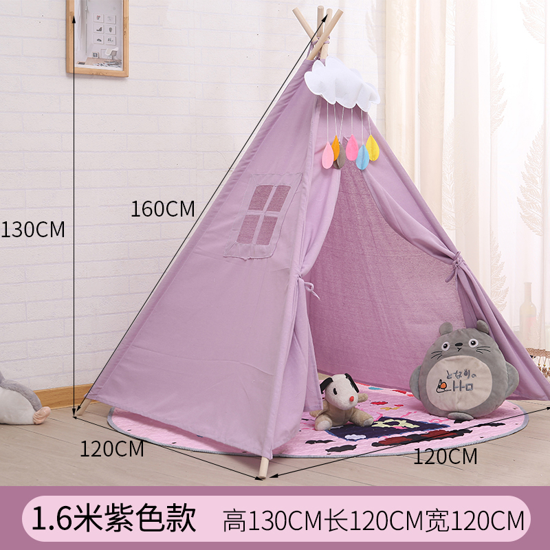 1.6 M Standard Number [purple] + Send Bunting  Reinforcement + Anti-slip Sleeve