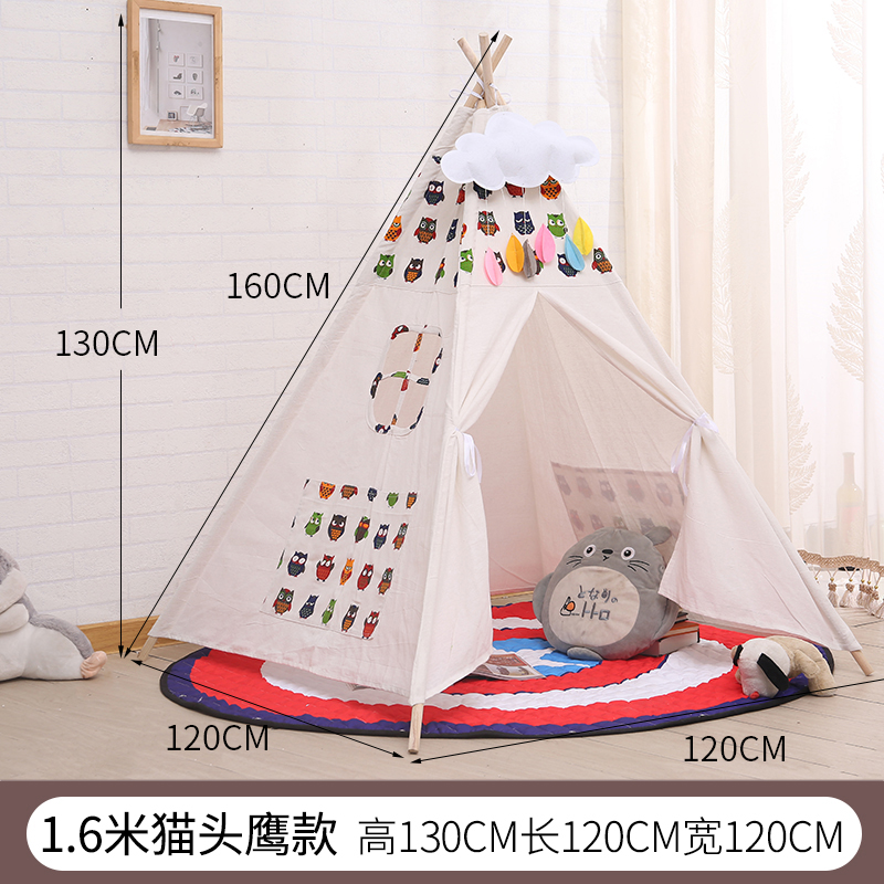 1.6m  Color Owl+ Send Bunting  Reinforcement + Anti-slip Cover