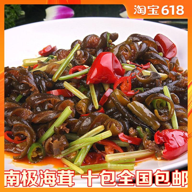海茸产品南极海茸丝100克干货海茸条凉拌菜海藻素食干货菜