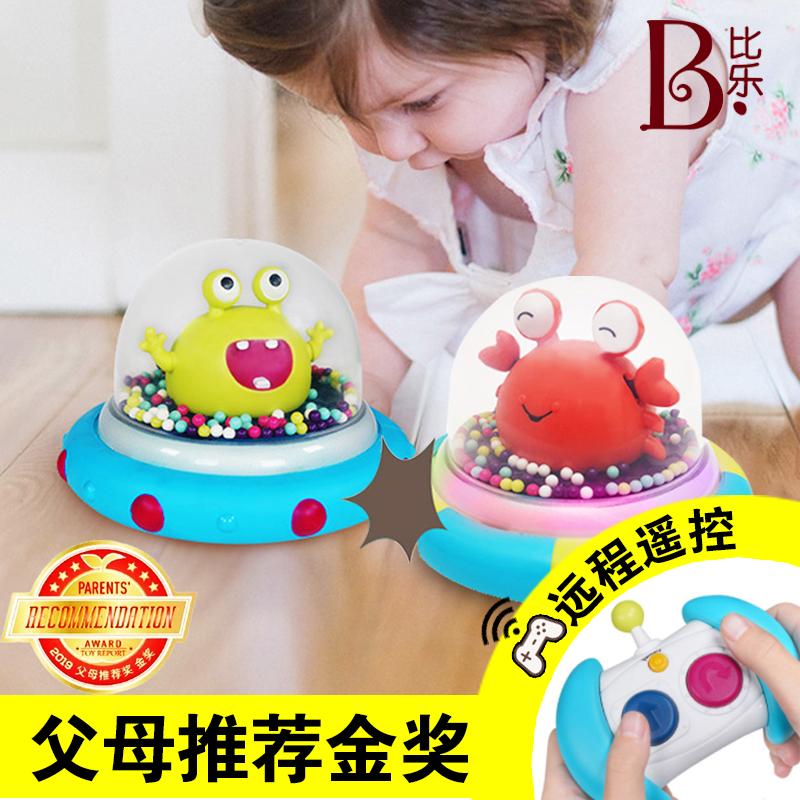 B.Toys điều khiển từ xa xe đồ chơi ếch cua không gian bội thu xe trẻ em va chạm âm thanh và ánh sáng - Đồ chơi điều khiển từ xa