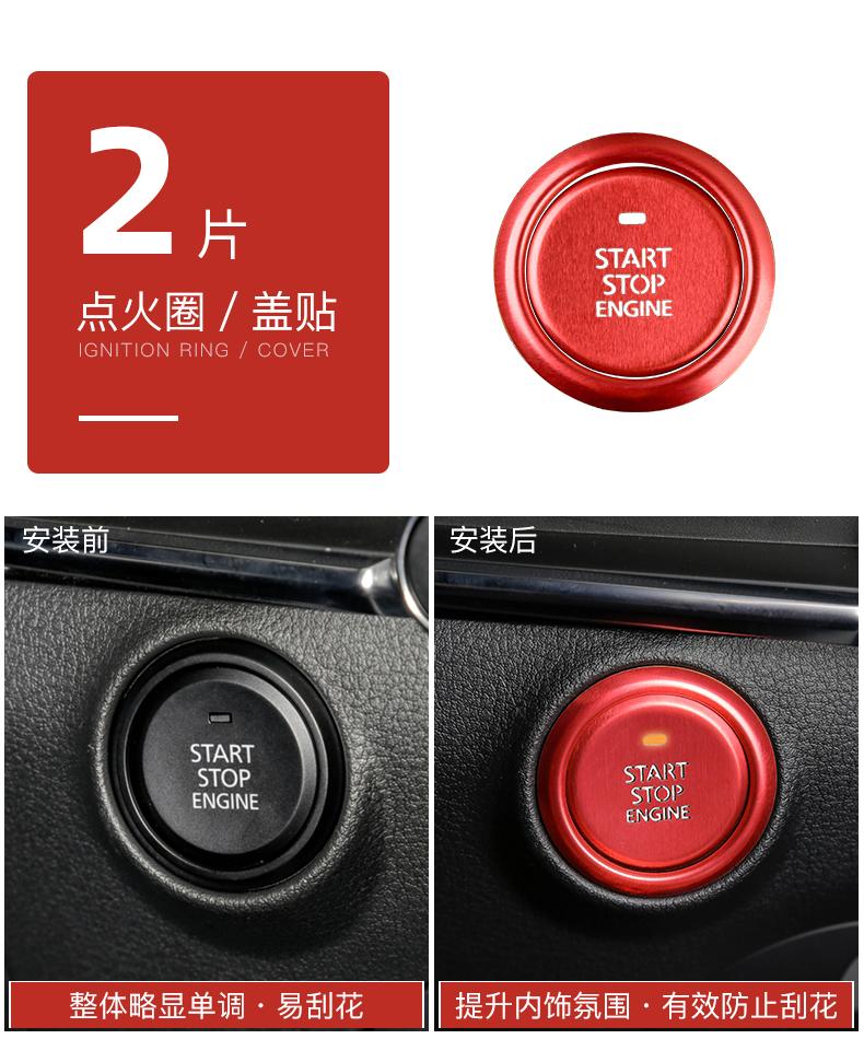 Ốp nút khởi động, phanh tay và đa  phương tiện xe Mazda 3 2020 - ảnh 8