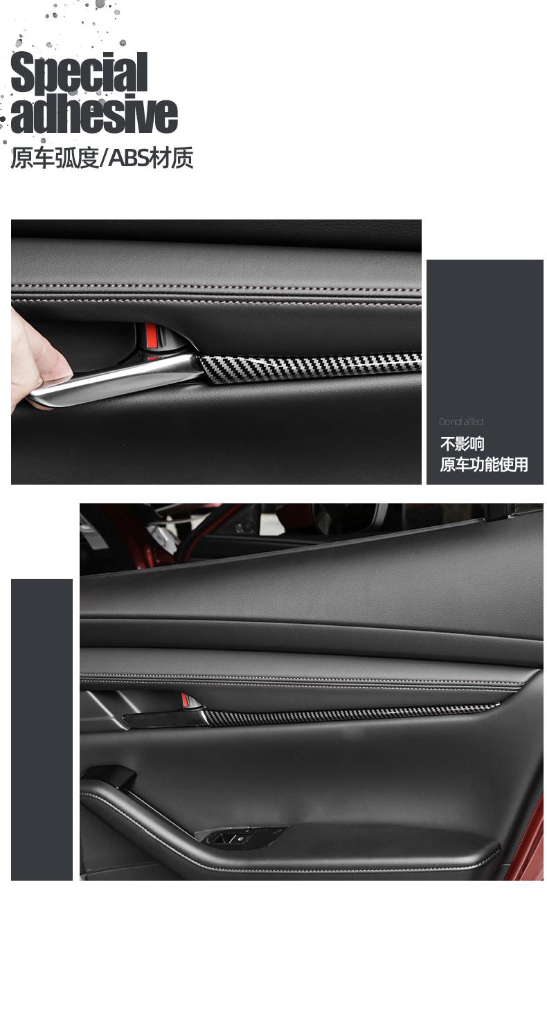 Ốp viền tay vịn cánh cửa Mazda 3 2020 - ảnh 5