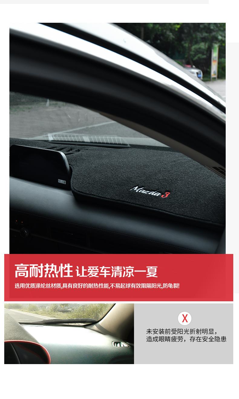 Thảm taplo chống nắng trên xe Mazda 3 2020 - ảnh 6