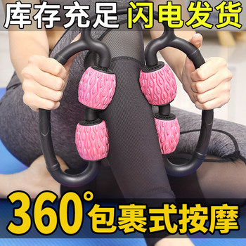 Ring stovepipe massage clip leg massage to relax the muscles mace foam roller yoga fitness equipment