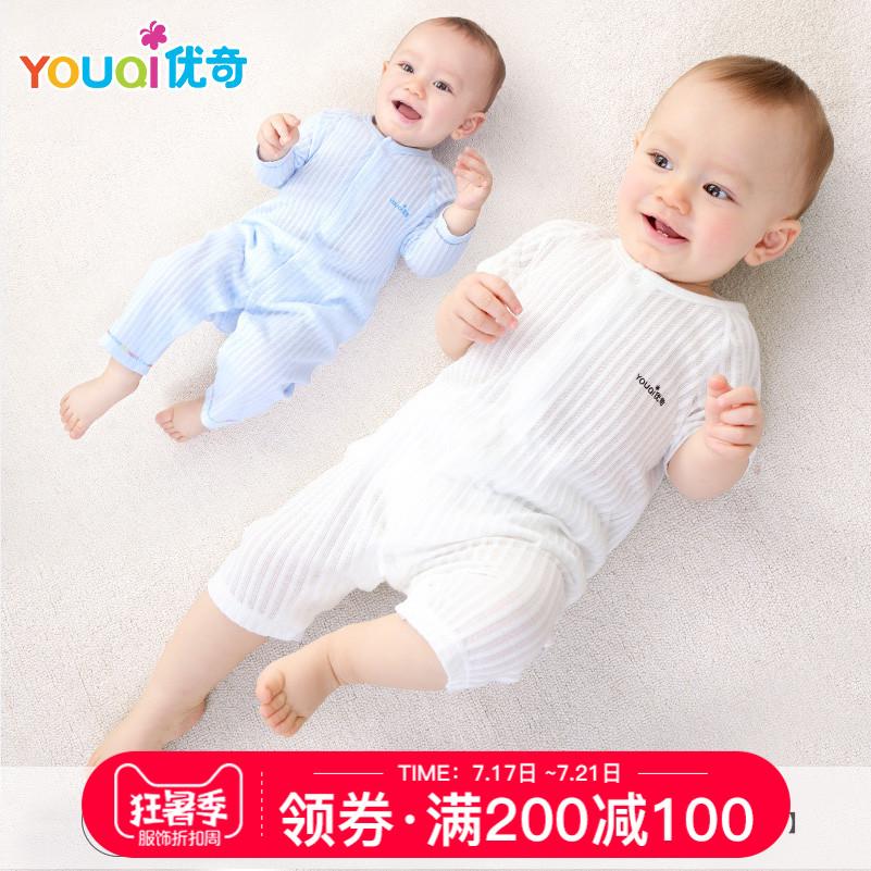 优奇婴儿短袖衣服宝宝女夏季薄款纯棉男连体纱布0-3月1岁幼儿睡衣