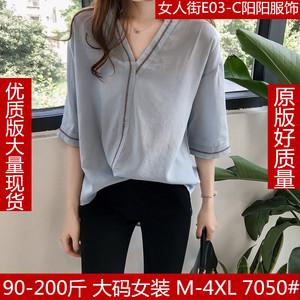 2018夏装女装新款复古刺绣短袖衬衫女宽松显瘦chic上衣bf韩范衬衣