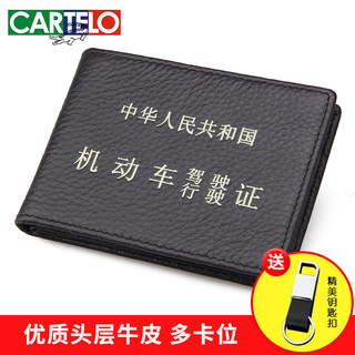 Cardi Le Crocodile Driver's License Leather Case Men's Thin Card Case Motor Vehicle Driving Permit Ladies Driver's License Multifunction Card Case