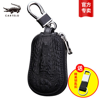 Cartier crocodile men's waist hood key bag male leather multi-function first layer kraft zipper car key set