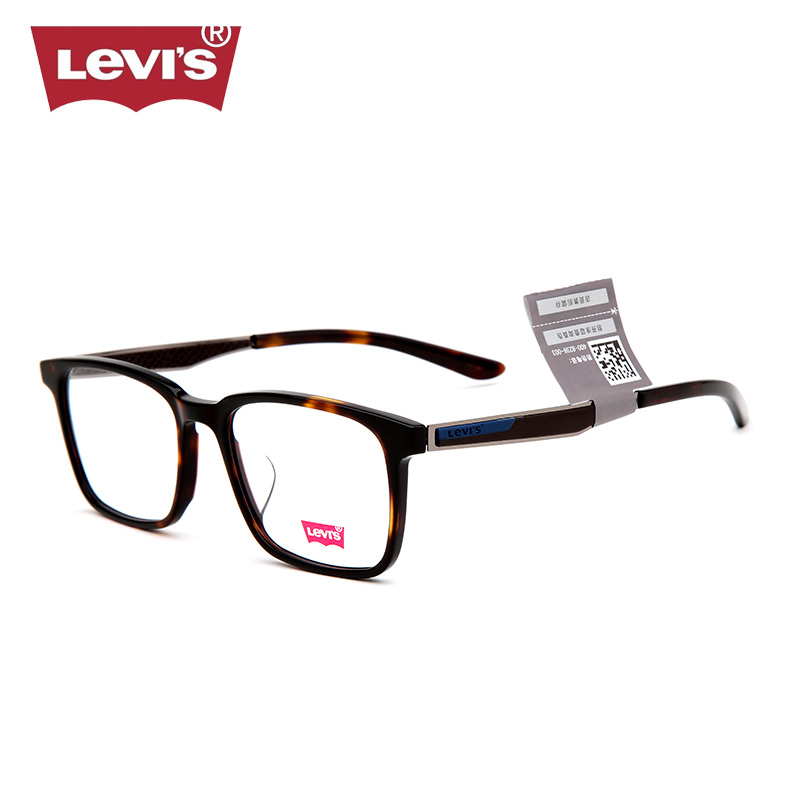 9381aa5c82 Service content  Seven days free trial glasses processing QS guarantee
