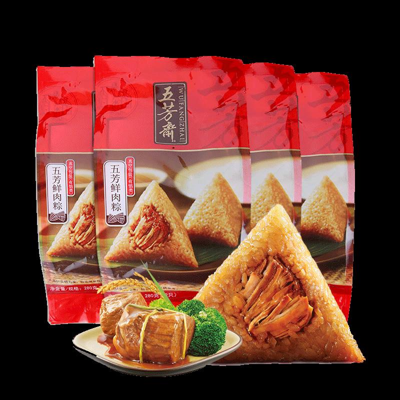 【五芳斋旗舰店】新鲜大肉粽4只装