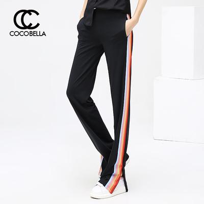 COCOBELLA彩虹条纹运动休闲长裤