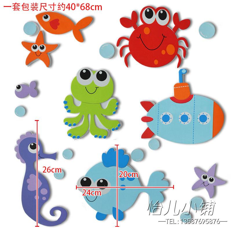 3d Stereo Wall Stickers Cartoon Wall Painting Kindergarten Materials