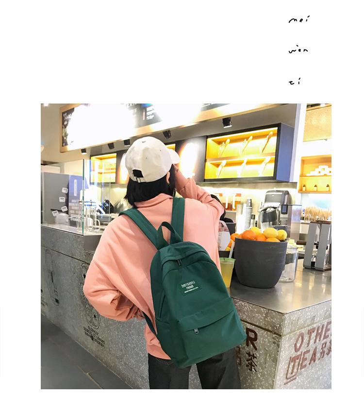 书包女韩版高中大学生潮牌校园简约百搭森系古着感少女双肩包详细照片