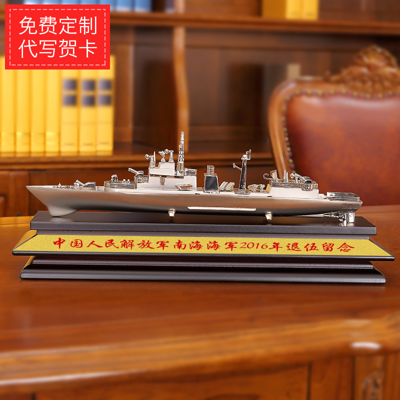 warship model decoration creative alloy crafts ship business custom