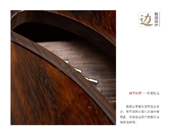 敦煌古筝689E