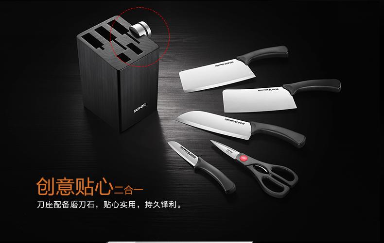 苏泊尔刀具套装不锈钢切菜刀厨房家用七件套松木刀座TK1640E商品详情图