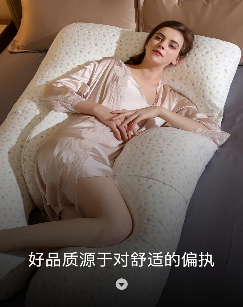 爱孕孕妇枕怎么样?孕妈护腰侧睡枕头孕期睡觉神器