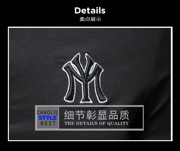 2020新款夏装珠地棉男士短袖POLO翻领T恤 D320-2957-P80/黑色