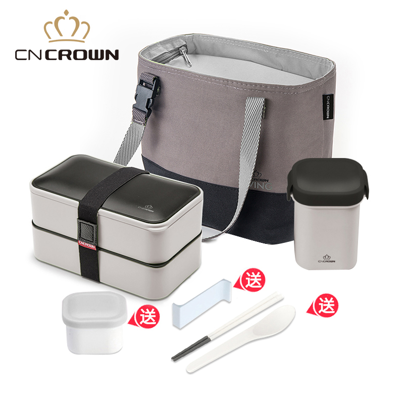 Asakusa ash + soup cup + insulation package + send sauce box + send tableware