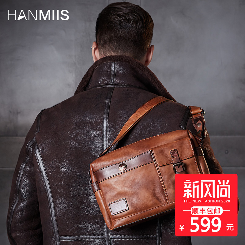 HANMIIS POSTMAN PACKAGE LEATHER LEATHER MEN'S HEAD SLOPING BUSINESS CASUAL BUSINESS CASUAL ONE-SHOULDER BAG RETRO BAG
