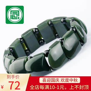Read Xinjiang jade jewelry genuine and Tianyu Long rows of scales hand men natural black bracelets jade bracelet with a certificate