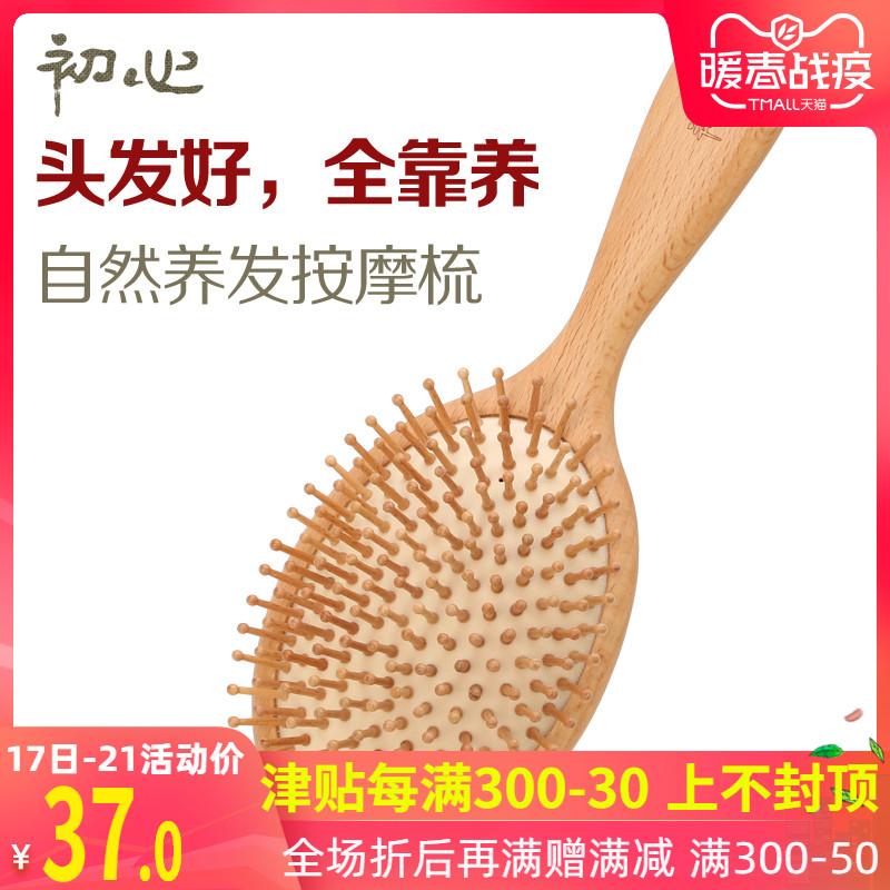 头部美发梳子木梳顺发卷发梳气囊按摩梳防静电离子化妆头皮气垫梳