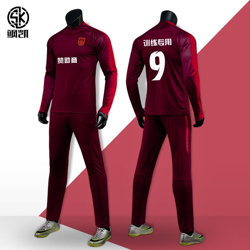 中国队队服衣长袖套装秋冬季足球外套加厚加绒训练国家运动服定制