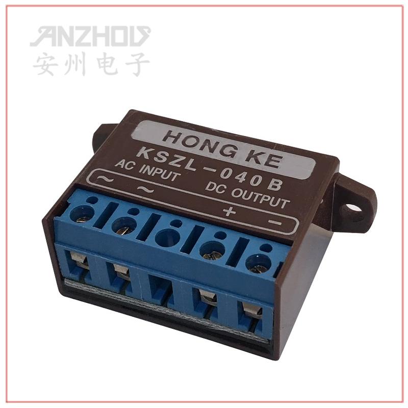 HONGKE KSZL-040B 刹车整流电源 AC350-400V 1A 电机制动模块