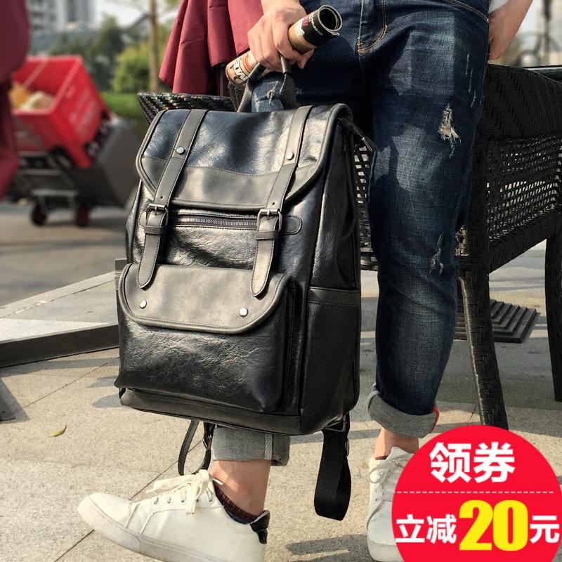 双肩包男休闲韩版男士背包英伦旅行包时尚潮流皮质大学生电脑书包