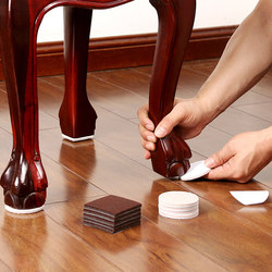 Home furniture furniture table and chair foot pad foot cover chair leg protector mute wear-resistant anti-scratch floor stool table foot pad