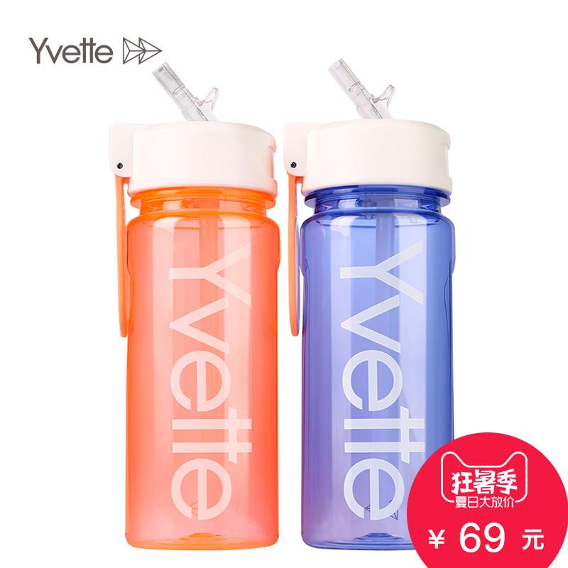 薏 凡 特 phong cách thể thao chai rò rỉ-proof sippy ly cốc tay nhựa thể thao dưới nước cup xách tay thể dục ấm đun nước
