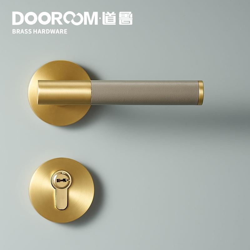 道鲁黄铜磁吸静音可选头层真皮手柄现代轻奢北欧室内木门门锁全铜