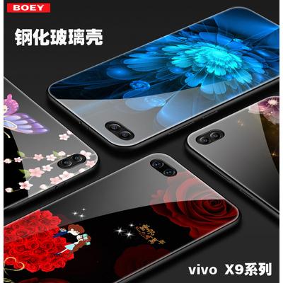 手机壳x9s plus钢化玻璃套全包防摔