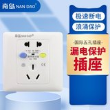 South Island water heater air conditioner leakage protector socket switch 16A high power wall socket panel dark dress