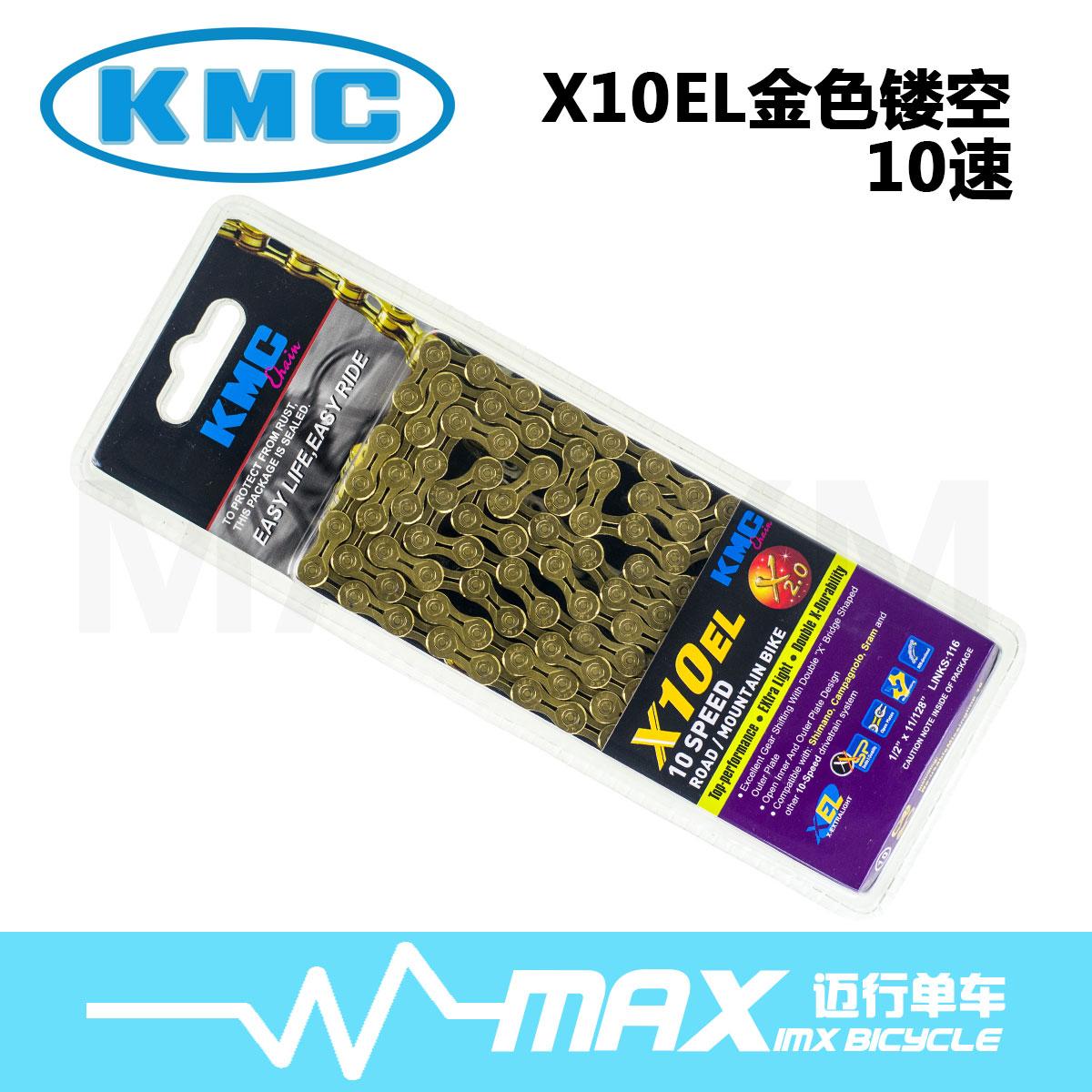 X10EL золотой пирсинг 116 фестиваль / масло