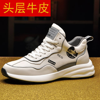 Genuine leather sports shoes men's full leather men's shoes brand genuine shoes men's Korean versatile fashion casual white shoes men's shoes