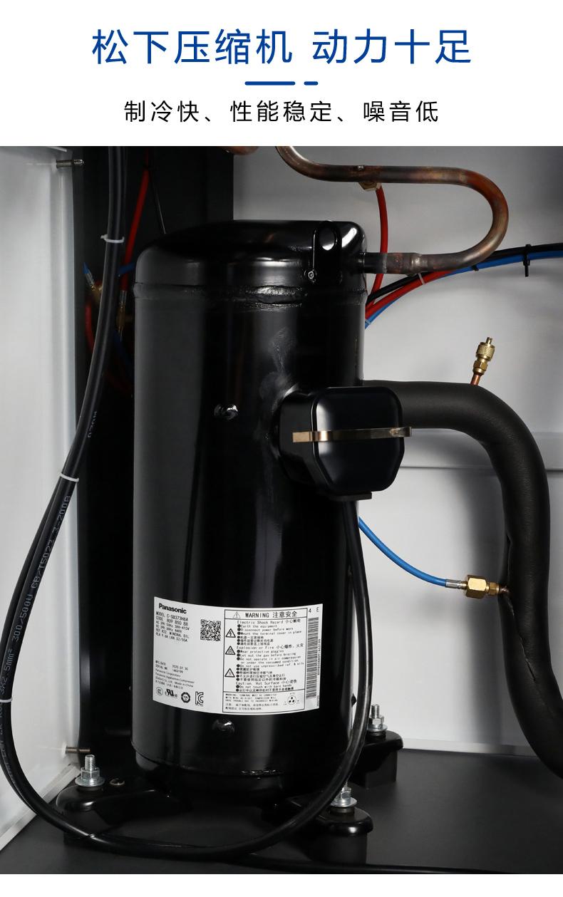 工业冷水机10HP风冷式冷水机10匹  风冷式冷水机  第11张