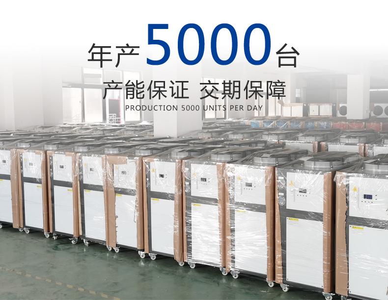 工业冷水机30HP水冷式冷水机30匹  水冷式冷水机  第2张