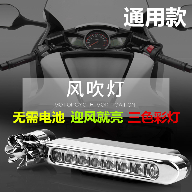 Motorcycle Wind Lights Hair Lights Car Daytime Running Motorcycles Motorcycle Accessories Lighting Ghosts Fast Eagles Ride Electric