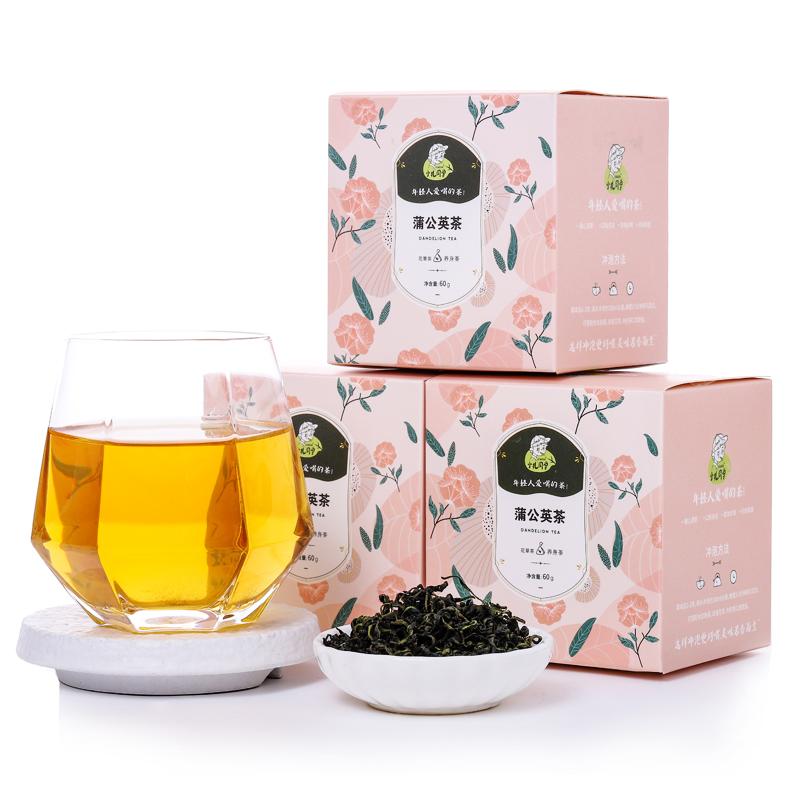 遇见自己蒲公英叶茶花茶组合柠檬玫瑰花菊花清火茶饮散装60g一盒
