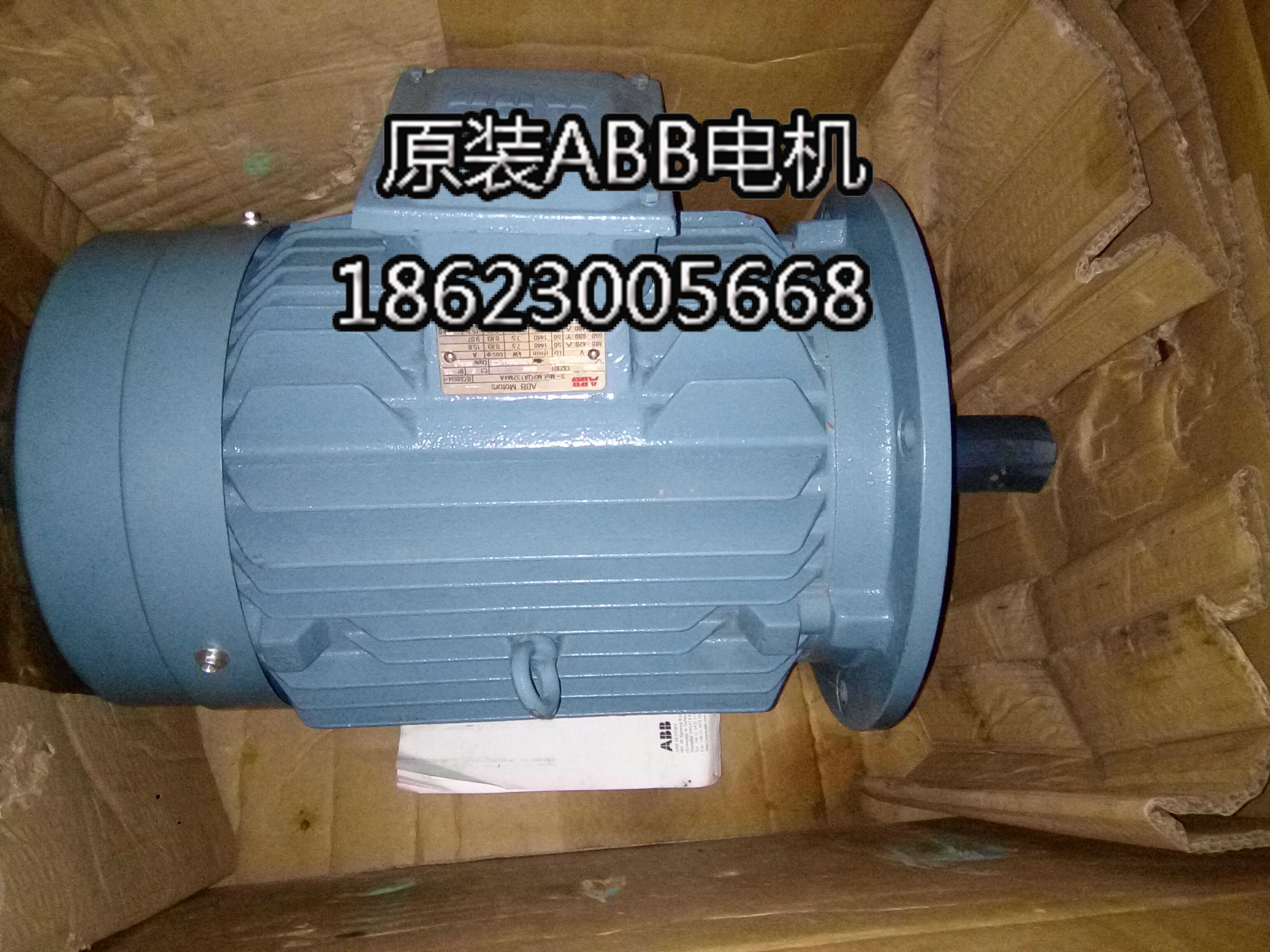USD 17240.80] Original ABB three-phase induction motor M2QA3 55M6A ...