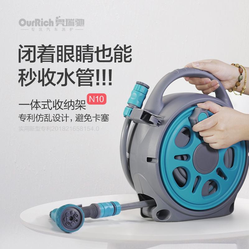 奥瑞驰软管工具洗车高压喷头家用神器水枪套装便携v软管架浇花水管