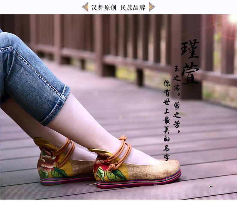 瑾萱_01.jpg